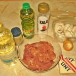 Ingrediente ficăței cu ciuperci